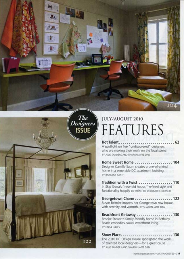 magazine_home_design_summer2010_inside1.jpg
